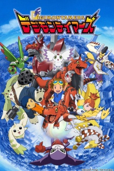 image of anime Digimon Tamers