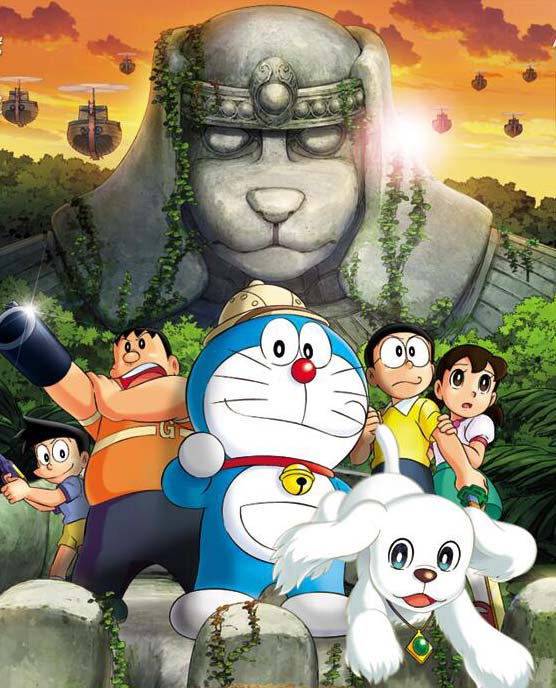 image of anime Doraemon: Nobita and the Strange Wind Rider