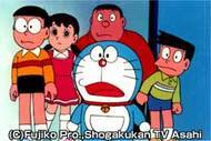 image of anime Doraemon