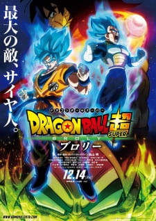 image of anime Dragon Ball Super - Movie 01 - Broly
