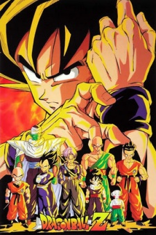 image of anime Dragon Ball Z