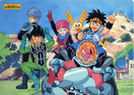 image of anime Dragon Quest Retsuden: Roto no Monshou