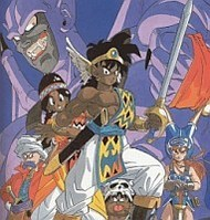 image of anime Dragon Quest