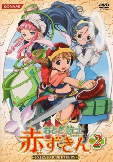 image of anime Fairy Musketeer Akazukin