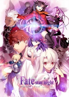 image of anime Fate/Stay Night Movie - Heaven's Feel - I. Presage Flower