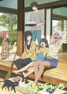 image of anime Flying Witch