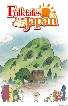 image of anime Folktales from Japan