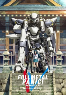 image of anime Full Metal Panic! Invisible Victory