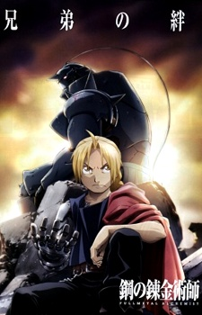 image of anime Fullmetal Alchemist: Brotherhood