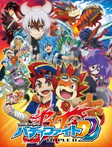 image of anime Future Card Buddyfight Triple D