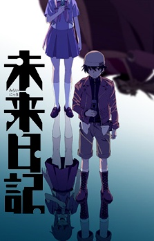 image of anime Future Diary - Mirai Nikki