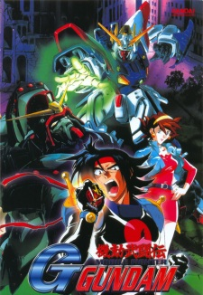 image of anime G Gundam