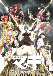 image of anime Gakuentoshi Varanoir Kingdom of Chaos The Universe