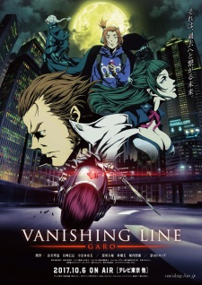 image of anime Garo: Vanishing Line