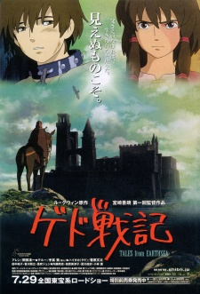 image of anime Ged Senki: Tales from Earthsea