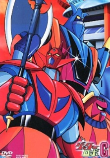 image of anime Getter Robo G