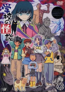 image of anime Ghost Stories