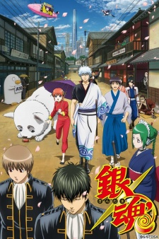 image of anime Gintama (2011)