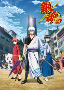 image of anime Gintama: Shirogane no Tamashii-hen