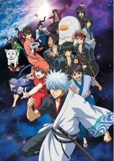 image of anime Gintama