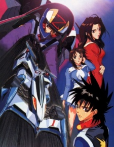 image of anime GPX Cyber Formula Sin