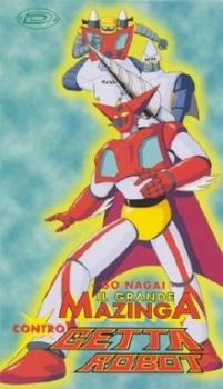image of anime Great Mazinger tai Getter Robo