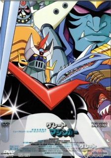 image of anime Great Mazinger