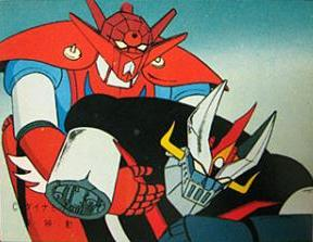 image of anime Grendizer, Getter Robo G, Great Mazinger Decisive Battle! The Great Sea Monster