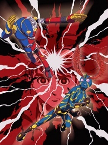 image of anime Guitar wo Motta Shounen -Kikaider VS Inazuman-