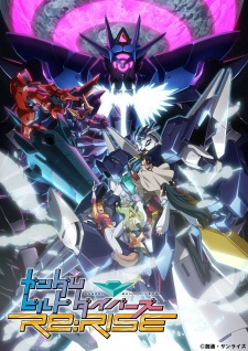 image of anime Gundam Build Divers Re-Rise 2nd Season