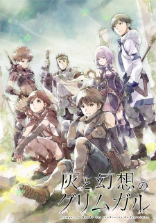 image of anime Hai to Gensou no Grimgar