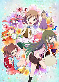 image of anime Haitai Nanafa