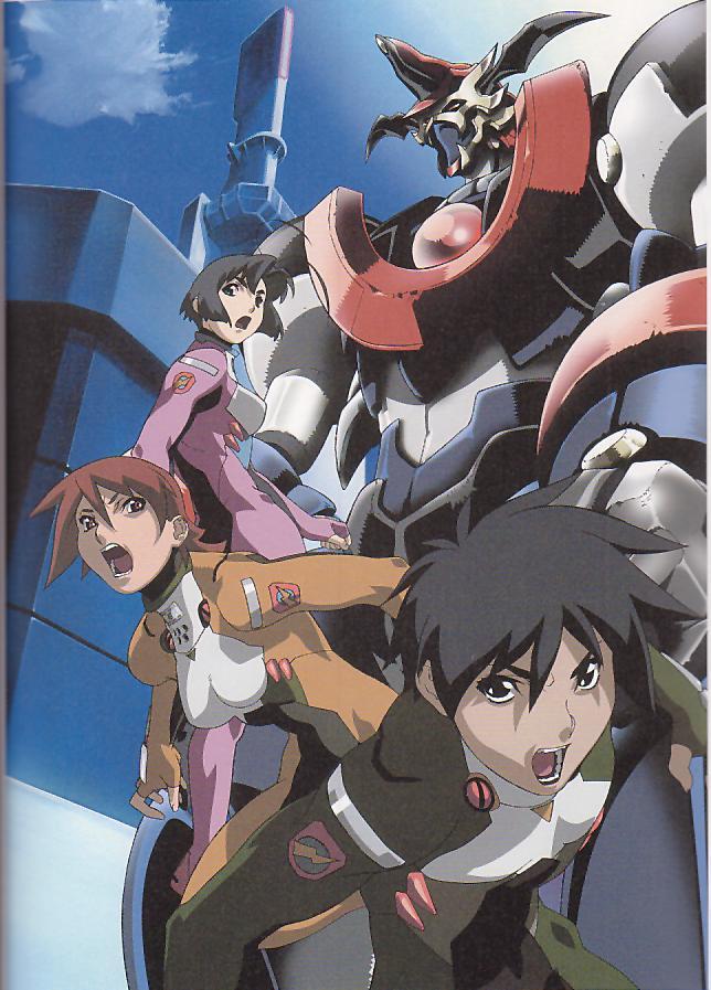 Image Of Anime Haja Kyosei G Dangaioh