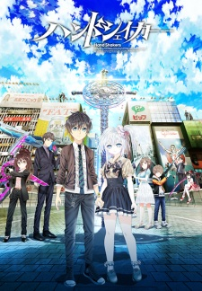 image of anime Hand Shakers