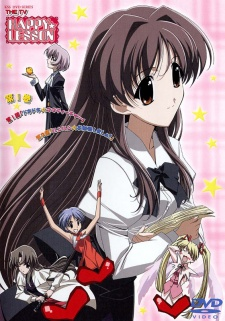image of anime Happy Lesson (2002)