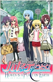 image of anime Hayate no Gotoku! - Heaven Is a Place on Earth