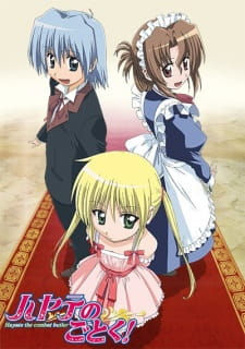 image of anime Hayate no Gotoku!