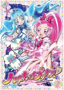 image of anime HeartCatch Precure!