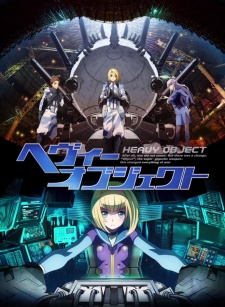 image of anime Heavy Object