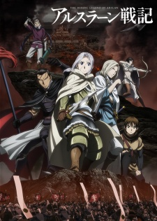 image of anime Heroic Legend of Arslan