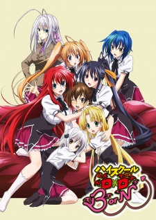 image of anime High School DxD BorN