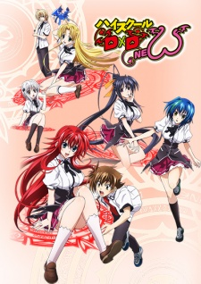 image of anime High School DxD