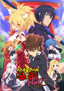 image of anime Highschool DxD Hero