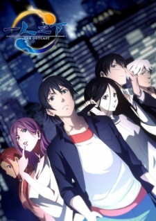 image of anime Hitori no Shita - The Outcast