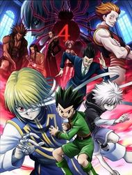 image of anime Hunter x Hunter - Phantom Rouge