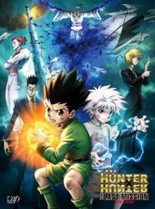 image of anime Hunter X Hunter Movie - The Last Mission