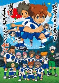 image of anime Inazuma Eleven Go: Galaxy