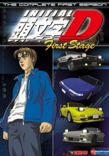 image of anime Initial D - 2nd Stage
