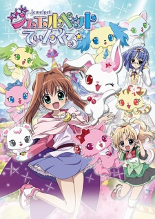 image of anime Jewelpet Twinkle