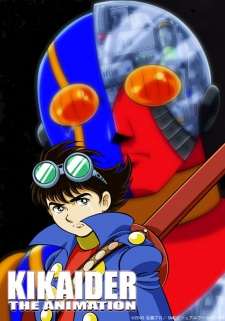 image of anime Jinzou Ningen Kikaider the Animation